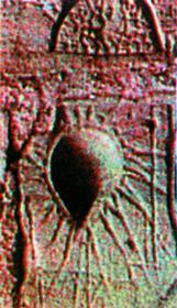 Сердце Тамплиеров