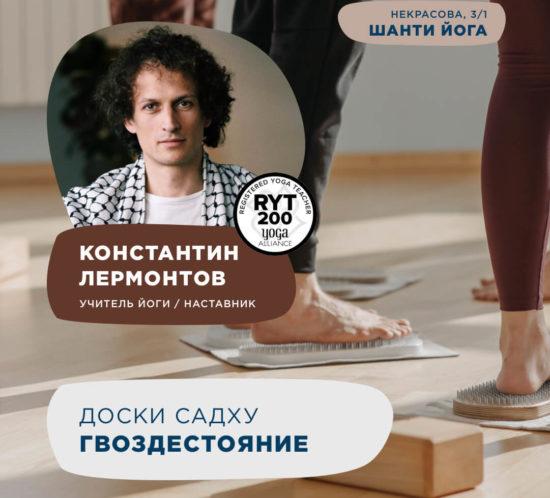 gvozdestoyanie_minsk